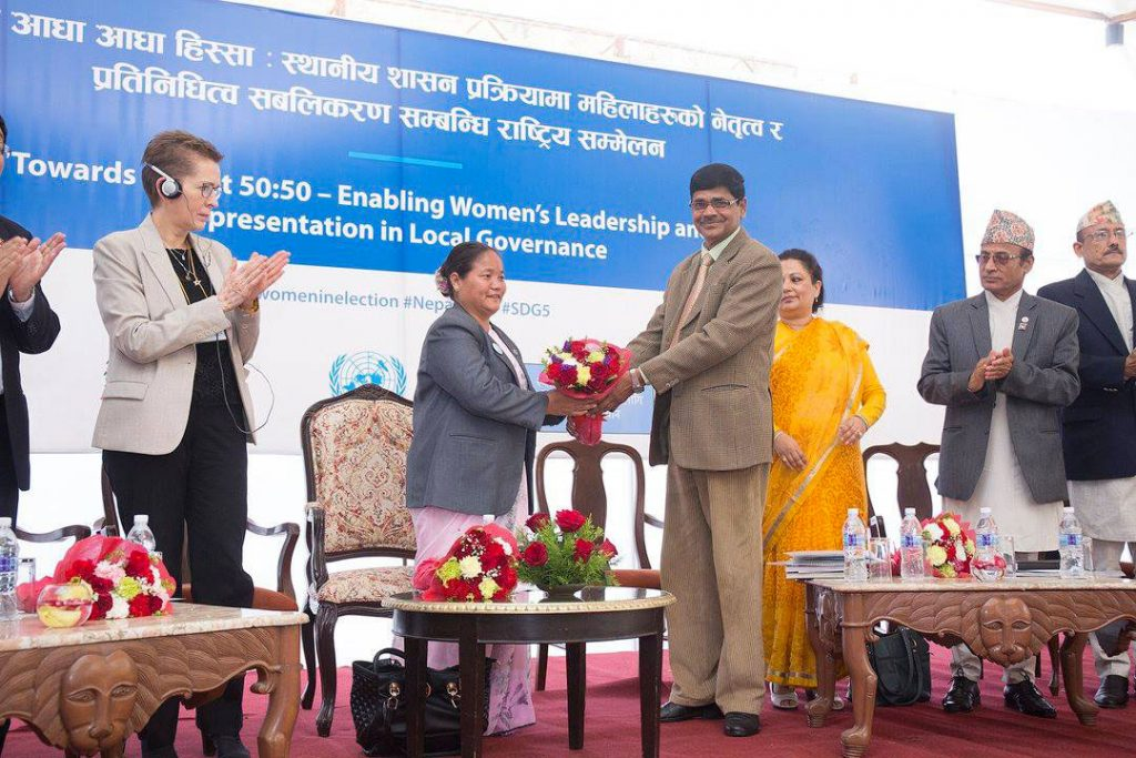 ec-undp-jtf-nepal-news-stories-womens-leadership-conference-0