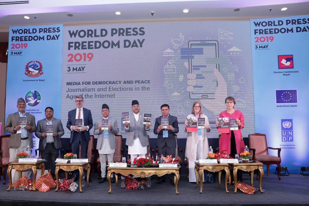 Nepal Celebrates the World Press Freedom Day