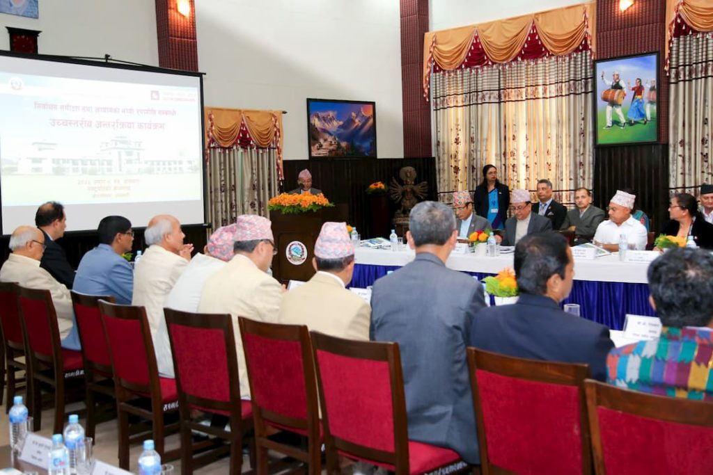 Election Commission, Nepal (ECN) organizsed a high-level interaction programme