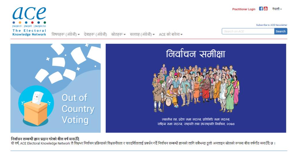 The project in Nepal developed ACE website in Nepali