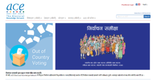The project in Nepal developed ACE website in Nepali