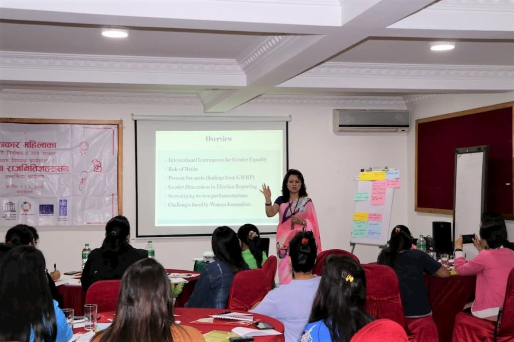 A Platform for Dialogue for Women Nepal