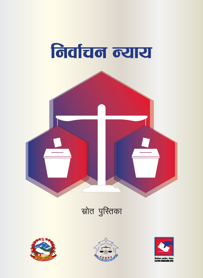 Strengthening the System for Electoral Dispute Resolution and Electoral Justice in Nepal